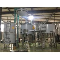 stainless steel home used beer brewing equipment / brew kittle Manufactures