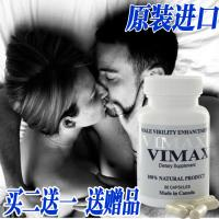 Vimax Extender Pills With 60 Capsules For Men Penis Enlargement Of Vimax Pills Canada Manufactures