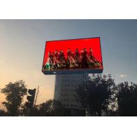 Ocolour Front Accessed Outdoor LED Billboard , MBI5124 IP65 Led Display Manufactures