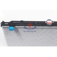 Quality Car 2000 , 2002 , 1999 nissan maxima radiator replacement OEM 21410-31U10 for sale