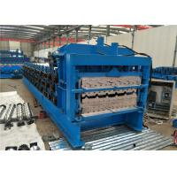 Buy cheap Stone Coat Metal Roof Making Machine 0.3 -0.6 Mm Thickness Non Corrosion from wholesalers