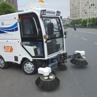 China Street sweeper, industrial vacuum cleaning machine on sale