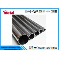 H14 Cold Drawn Aluminum Alloy Pipe 2 - 2500mm Out Diameter Mill Finished Surface Manufactures