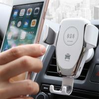 Cell Phone Holder Wireless Car Charger Automatic Clamping Fast Charging 10 Watt Manufactures