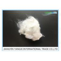 Virgin White Polyester Fiber Easy Processing For MVS / Air Jet Spinning Manufactures