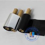 Coated thermal paper asset label printing zebra black thermal barcode printer ribbon Manufactures