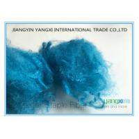 Semi Dull Recycled Polyester Staple Fiber 1.5D * 38MM Royal Blue For Spinning Manufactures