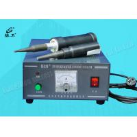 500W HF Ultrasonic Hand Held Welding Machine For Computer / Mobile Phone Manufactures