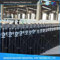 China 150bar seamless steel air cylinder Manufactures