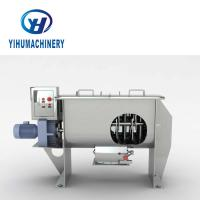 Buy cheap Horizontal Detergent Mixer Machine from wholesalers