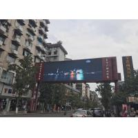 Digital LED Screen Pixel Pitch / Advertising Moving LED Screen For Outdoor Manufactures