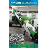 High quality plastic recycling machine price / plastic recycling and granulation Manufactures