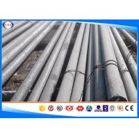 DIN 34CrMo4 Hot Rolled Steel Bar , Modified Alloy Steel Round bar , With Peeled &Polished Surface , Dia:10-320mm Manufactures