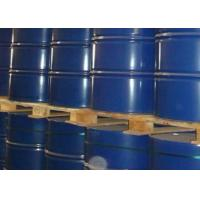 Quality Enough Stock 4-Ethenylphenol Acetate CAS 2628-16-2 Clear Colorless Liquid for sale