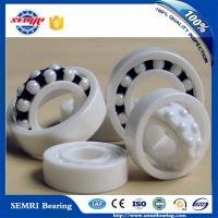 High Speed Full Complement Ceramic Bearing 1205 Self-Aligning Ball Bearing Manufactures