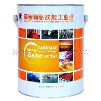 China Water-Based Epoxy Coating Special for Containers on sale