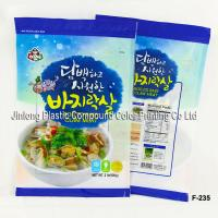 China Customized Sealed Food Packaging Plastic Bags With Food Grade on sale