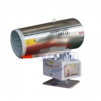 BS-M08 Stainless Steel Fog Cannon Dust Suppression System With Wide Coverage Manufactures