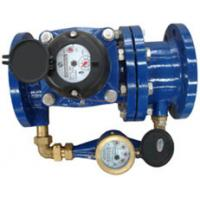 Combined Type Woltman Water Meter , Magnet Drive Dry Dial Water Meter 50mm-30mm Manufactures