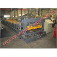 China Chromadek Colour Steel Q-Tile Roofing Sheet Roll Forming Machine, Metal Glazed Roof Tile Making Equipment on sale