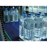 High Speed Full Automatic PET Bottle Shrink Wrap Packaging Machine 15 Packs/Min Manufactures