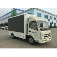 3D Advertising Truck Mobile Led Display W12.6 x H 6.3 inch Super Clear Vision Manufactures