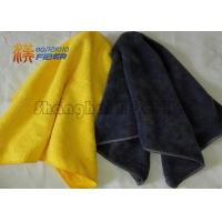 China Car Drying Microfiber Towels , Microfiber Cleaning Rags For Houshhold Cleaning on sale