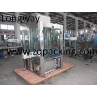 Sesame oil bottle fill packaging machine Manufactures