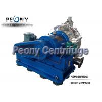 Worm / Screen Horizontal High Speed Centrifuge  ,  PWC Single Stage Pusher Centrifuge Manufactures