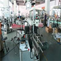 Shampoo Bottle Automated Labeling Machine Adhesive Sticker Labeler Manufactures