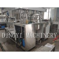High Solid Content Industrial Vacuum Mixer With PLC Touch Screen Control Manufactures