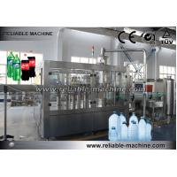 China Automatic 3 In 1 Carbonated Beverage Filling Machine For PET Bottle , Stable Operated on sale