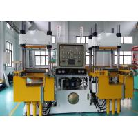 Buy cheap Big Flat Molding Plate Vulcanizing Machine 500T Grinding Wheel from wholesalers