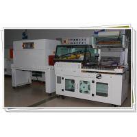 2.5 kw Automatic Packaging Machine / Touch Screen Operate Automatic Shrink Wrap Machine Manufactures