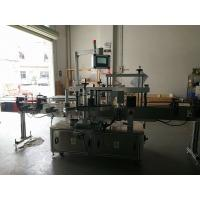 Two Sides Square Bottle Labeling Machine High Precision 50HZ Manufactures