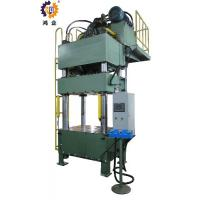 Four Column Hydraulic Press Machine For Molding Hardware 500T 5.6kw Manufactures