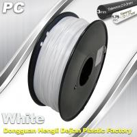 1.75 / 3.0 mm  PC Filament  White for RepRap , Cubify 3D Printer Filament Manufactures