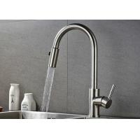 Pull Down Flexible Brushed Nickel Kitchen Faucet 10 - 90 Degree Working Temp ROVATE Manufactures