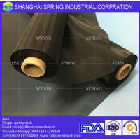 SPRING Acoustic Filter Fabric Plain Weave Polyester Filter Material Black Color For Audio Devices Manufactures