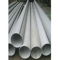 Heavy wall duplex stainless steel pipe ansi b