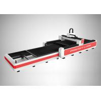 Steel Plate Fiber Laser Cutting Equipment Water Cooled Automatic Exchange Platform Manufactures