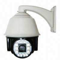30x Zoom Outdoor IR High Speed Dome Camera with Alarm Connection and Heat Fan  Manufactures