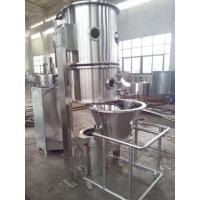 FL/FG Series Fluidizing And Granulating Dryer