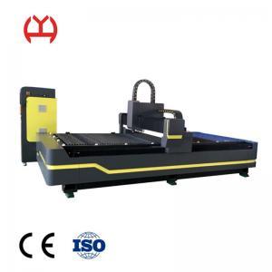 China 500w Fiber Laser Pipe Cutting Machine on sale