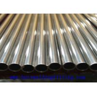 CuNi 90/10 C70600 Seamless Copper Nickel Tube 1.1mm 1.15mm 1.2mm 1.25mm Thickness Manufactures