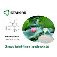 Nuciferine / Weight Losing Raw Materials Lotus Leaf Extract 475-83-2 Manufactures