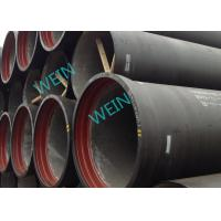 Cement Mortar Lined Ductile Iron Pipe Centrifugal Cast Anti Corrosion ISO 8179 Manufactures