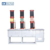 China Vcb Outdoor High Voltage Vacuum Circuit Breaker In Substation 40.5KV on sale