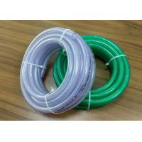 5 / 8 Inch 16mm Braided Flexible Water Hose Pipe Tube 2mm - 8mm Thickness Manufactures