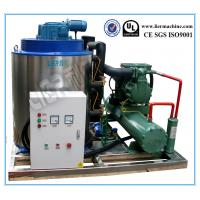1.8mm - 2.5mm Seawater Ice Machine For Fishing Vessel Cold Storage Manufactures